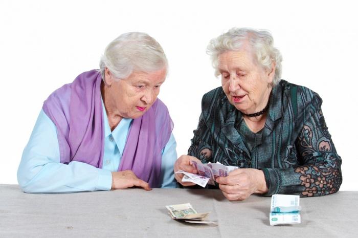Прожиточный минимум для пожилых людей вХакасии вырос на37 руб.
