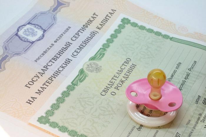 ВВолжском за10 лет сертификат наматкапитал получили 13 864 семьи